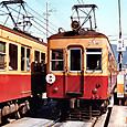 京阪電気鉄道 260形3次車 278 京津線 石山坂本線用 京阪特急色