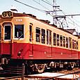 京阪電気鉄道 260形 4次車 280 京津線 石山坂本線用 京阪特急色