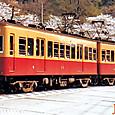 京阪電気鉄道 260形 4次車 282 京津線 石山坂本線用 京阪特急色