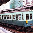 京阪電気鉄道 260形 1次車 261 京津線 石山坂本線用 京阪一般色