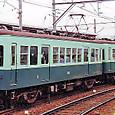 京阪電気鉄道 260形 1次車 262 京津線 石山坂本線用 京阪一般色