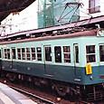 京阪電気鉄道 260形 1次車 263 京津線 石山坂本線用 京阪一般色