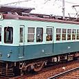 京阪電気鉄道 260形 1次車 264 京津線 石山坂本線用 京阪一般色