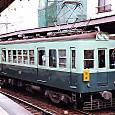京阪電気鉄道 260形 1次車 265 京津線 石山坂本線用 京阪一般色