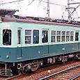 京阪電気鉄道 260形 1次車 266 京津線 石山坂本線用 京阪一般色