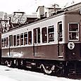 京阪電気鉄道 260形4次車 281 京津線 石山坂本線用 京阪特急色