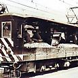 京阪電気鉄道 100形電動貨車 122 京津線 石山坂本線用