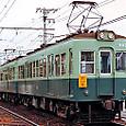 京阪電気鉄道 300形 302 京津線 石山坂本線用 京阪一般色
