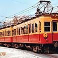 京阪電気鉄道 300形 307 京津線 石山坂本線用 京阪特急色