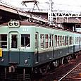 京阪電気鉄道 350形2次車 360 石山坂本線用