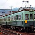 京阪電気鉄道 350形2次車 361 石山坂本線用
