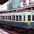 京阪電気鉄道 350形1次車 353 石山坂本線用