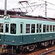 京阪電気鉄道 350形1次車 354 石山坂本線用