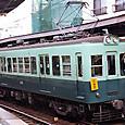 京阪電気鉄道 350形1次車 355 石山坂本線用