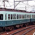 京阪電気鉄道 350形2次車 356 石山坂本線用