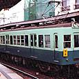 京阪電気鉄道 350形2次車 357 石山坂本線用