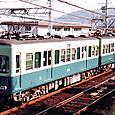 京阪電気鉄道 500形 503 京津線 石山坂本線用