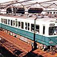 京阪電気鉄道 500形 504 京津線 石山坂本線用
