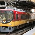 京阪電気鉄道 8000系 8006F① 8000形 Mc1 8006
