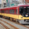 京阪電気鉄道 8000系 8006F⑧ 8000形 Mc2 8056