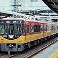 京阪電気鉄道 8000系リニューアル車 8005F