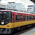 京阪電気鉄道 8000系リニューアル車 8005F① 8000形 Mc1 8005