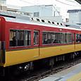 京阪電気鉄道 8000系リニューアル車 8005F③ 8500形 T2 8505