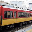 京阪電気鉄道 8000系リニューアル車 8005F⑤ 8050形 T3 8755