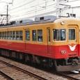 京阪 3000系(旧) 3505F⑦ 3000形 Mc2 3006