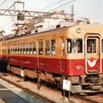 京阪四条をゆく3000系 3008