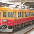 京阪_3000系(旧)リニューアル車 3505F⑧ 3000形 Mc2 3055