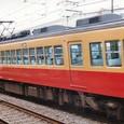 京阪 3000系(旧) 3505F⑥ 3100形 M1 3106