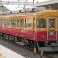 京阪_3000系(旧)リニューアル車 3505F① 3500形 Tc1 3505
