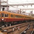京阪 3000系(旧) 3505F
