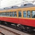 京阪 3000系(旧) 3505F⑤ 3600形 T 3606
