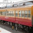京阪_3000系(旧)リニューアル車 3505F⑥ 3600形 T2 3655