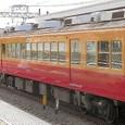京阪_3000系(旧)リニューアル車 3505F⑤ 3700形 T1 3755 テレビカー