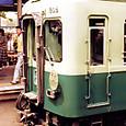 京阪電気鉄道 1800形更新車 1805