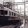 京阪電気鉄道 600形本線用更新車 613