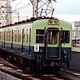 京阪電気鉄道 600形本線用更新車 622