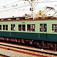 京阪電気鉄道 600系更新車 680形中間電動車 690 もと700形更新車