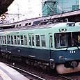 京阪電気鉄道 700形705F① 705 京津線 石山坂本線用 Mc1 もと260形285