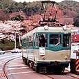 京阪電気鉄道 *80形 京津線用