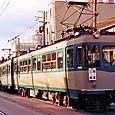 京阪電気鉄道 80形 2次車 94 京津線 用