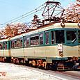 京阪電気鉄道 80形 2次車 95 京津線 用