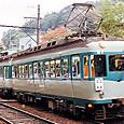 京阪電気鉄道 80形 冷房改造車 1次車 81 京津線 用