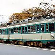 京阪電気鉄道 80形 冷房改造車 2次車 94 京津線 用