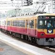 京阪 8000系07F① 8000形Mc1 8007(旧塗装)
