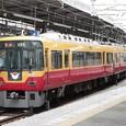 京阪 8000系07F⑧ 8000形Mc2 8057(旧塗装)
