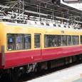 京阪 8000系07F⑦ 8000形M1 8157(旧塗装)